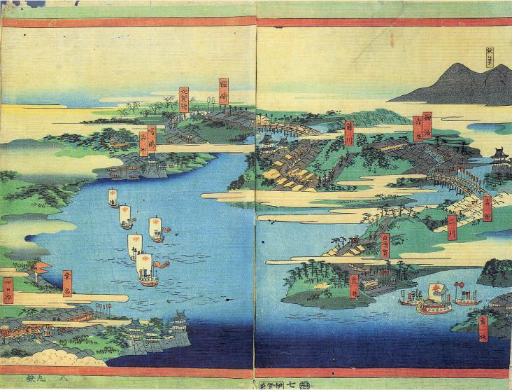 五 三 次 十 一覧 東海道 documents.openideo.com: 新版・完全