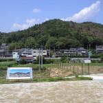 本陣ひろばから関山神社方面を望む