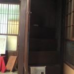 米屋隠し階段