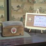 米屋展示物(1)