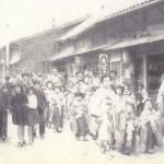昭和31年4月称名寺十一面観音稚児行列