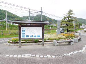 藤川駅南口ロータリー