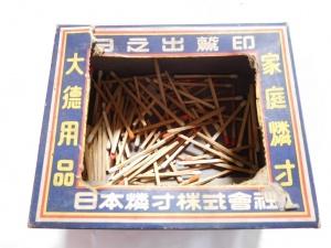 大徳用品マッチ箱