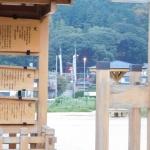 関山神社の大祭