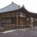 明大寺のゆかりについて