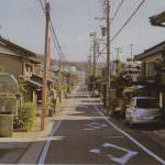 藤川宿と市場町
